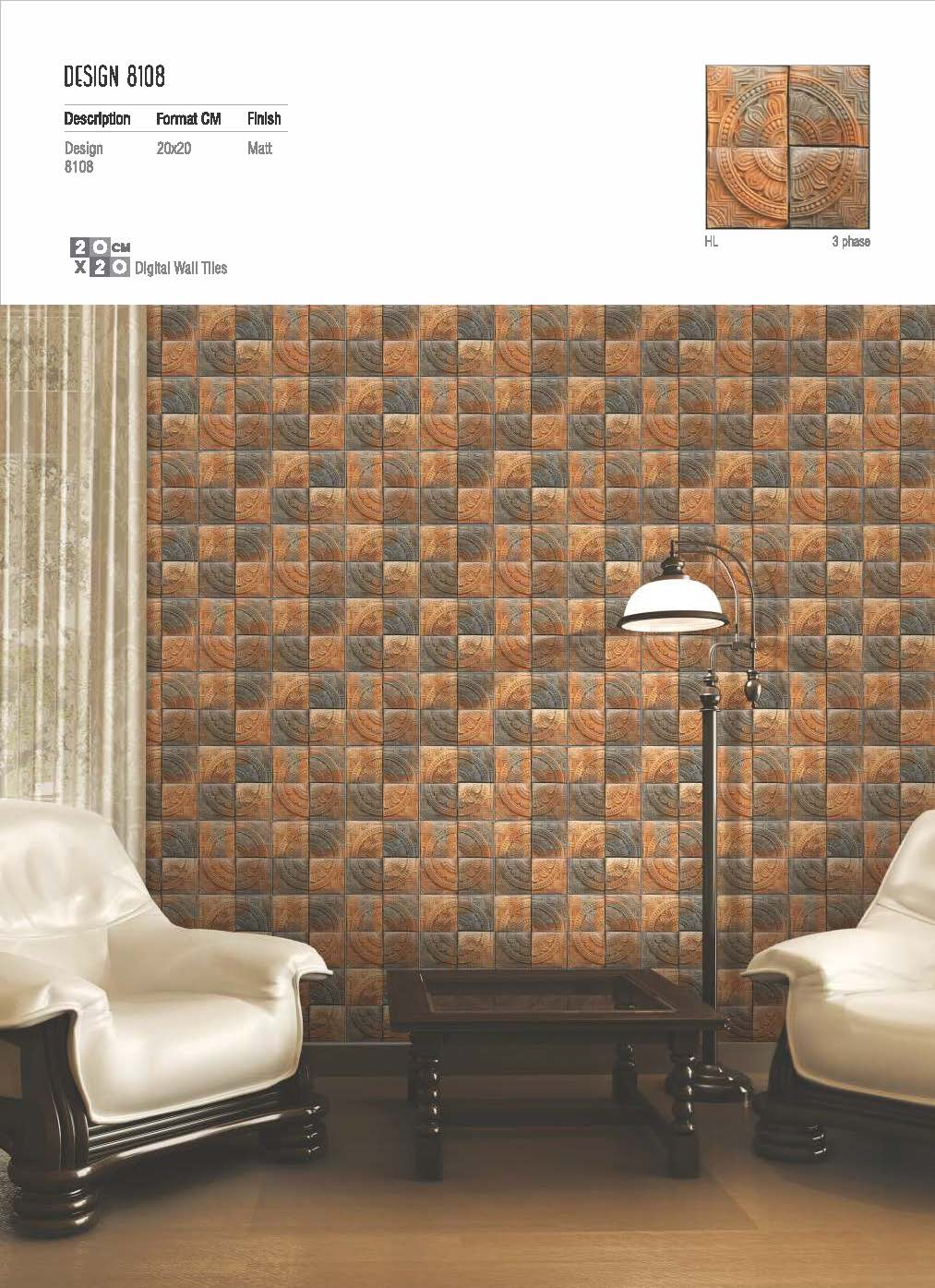 200 X 200 MM DIGITAL WALL TILES GLOSSY